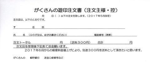 f0029393_04263386.jpg