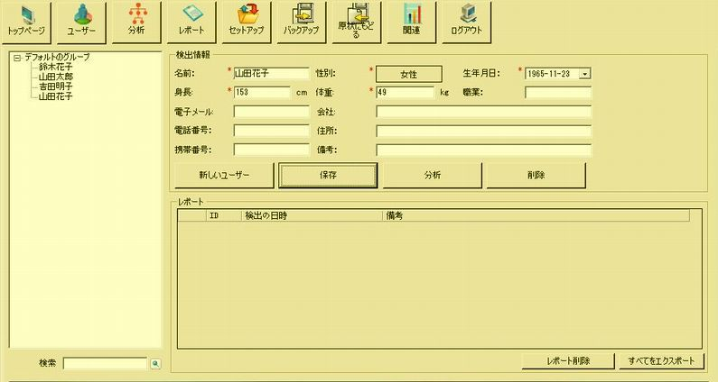 a0236002_14260971.jpg