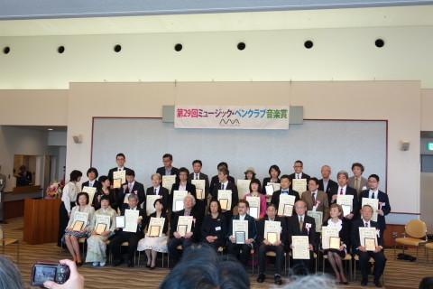 """ミュージックペンクラブ音楽賞 授賞式の様子  Receiving the \""""Music Pen club Japan\"""" AWARD in Tokyo_c0172714_10232565.jpg"""