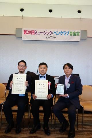 """ミュージックペンクラブ音楽賞 授賞式の様子  Receiving the \""""Music Pen club Japan\"""" AWARD in Tokyo_c0172714_10251081.jpg"""