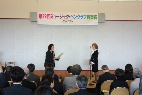 """ミュージックペンクラブ音楽賞 授賞式の様子  Receiving the \""""Music Pen club Japan\"""" AWARD in Tokyo_c0172714_10372904.jpg"""