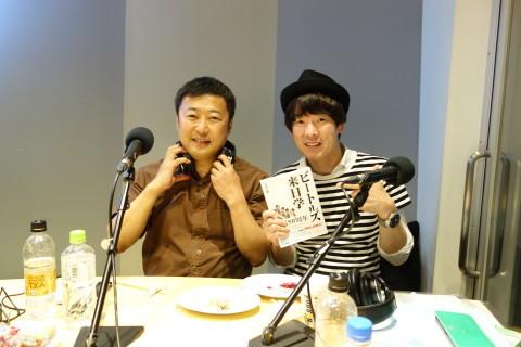ラジオ出演時の様子 My radio appearance on May 1, with Hideki Kaji_c0172714_11102028.jpg