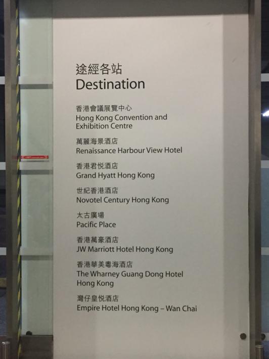 17年GW香港 3☆ここに住みたい♪便利なフロア@コンラッド香港_d0285416_21184918.jpg