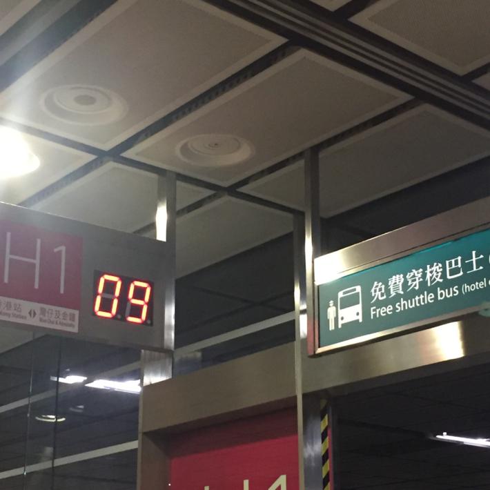 17年GW香港 3☆ここに住みたい♪便利なフロア@コンラッド香港_d0285416_21184974.jpg