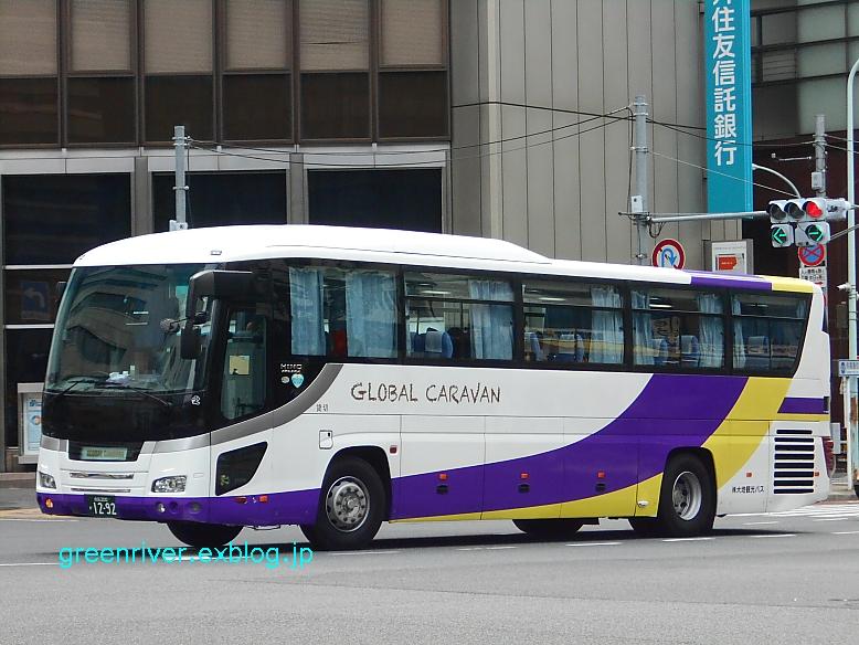 大地観光バス 1292_e0004218_19351860.jpg