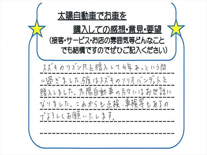 b0290122_10143572.jpg