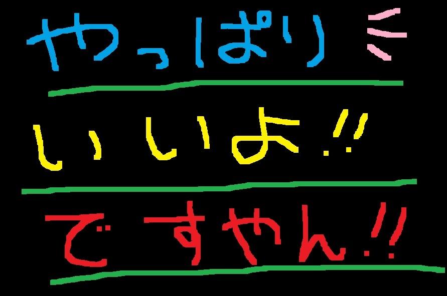f0056935_10182295.jpg