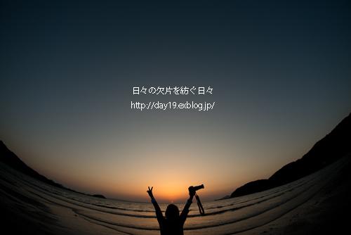a0323742_21405235.jpg