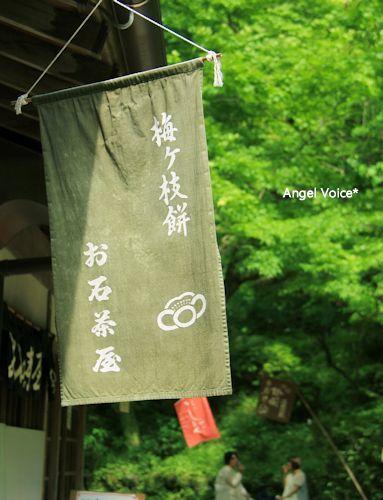 福岡旅3_d0147742_15341081.jpg