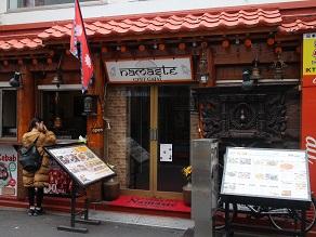 ナマステ・ギット・ガザルでチベッタン・チュウメン食べてみた_c0030645_20164252.jpg