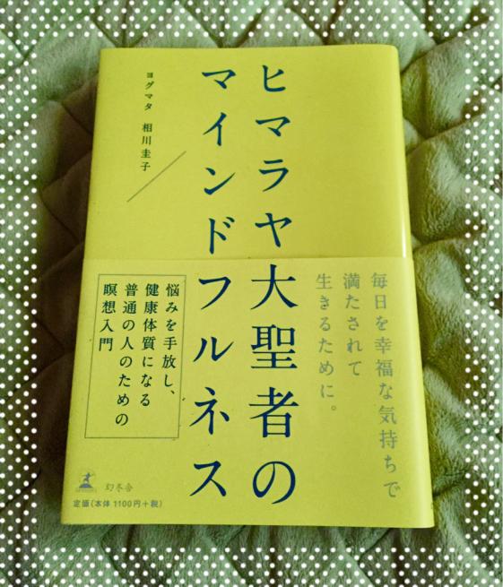 f0183846_20035319.jpg