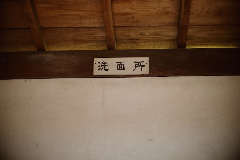 昭和_f0057849_9591388.jpg