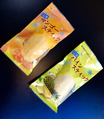 月刊 Fruits LIfe No.56_a0347953_14071995.jpg