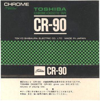 東芝 CR_f0232256_16320532.jpg