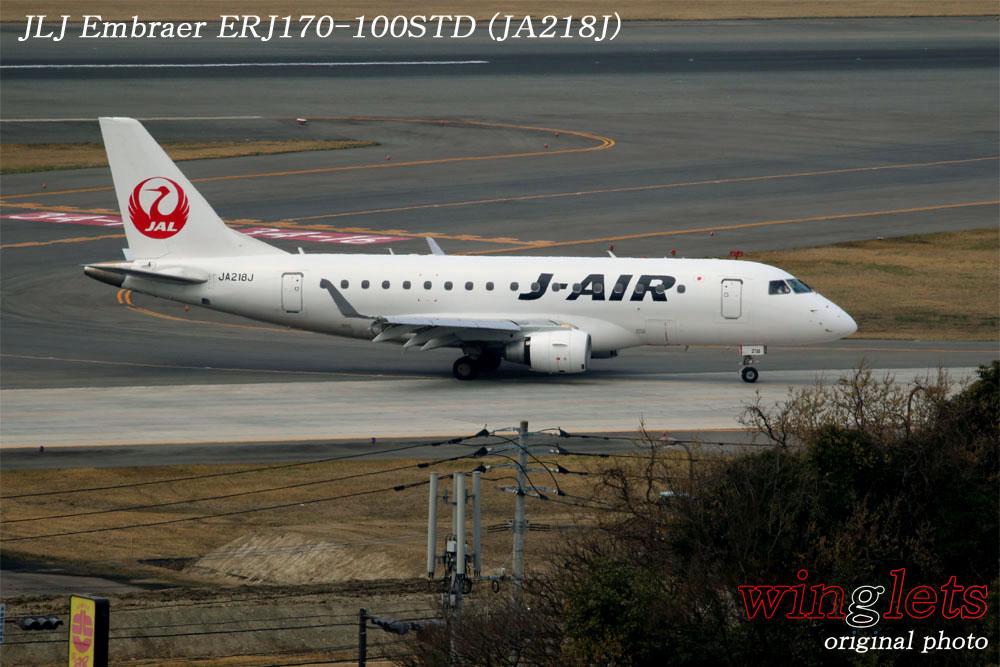 '17年 福岡空港(RJFF)レポート ・・・ JLJ/JA218J_f0352866_1711541.jpg