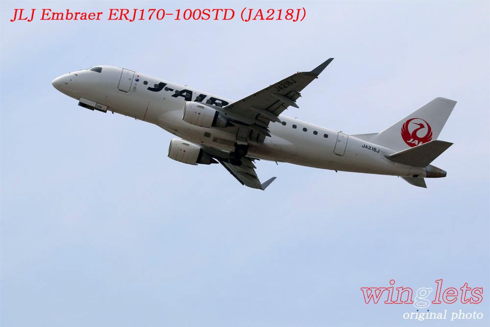 '17年 福岡空港(RJFF)レポート ・・・ JLJ/JA218J_f0352866_17121575.jpg