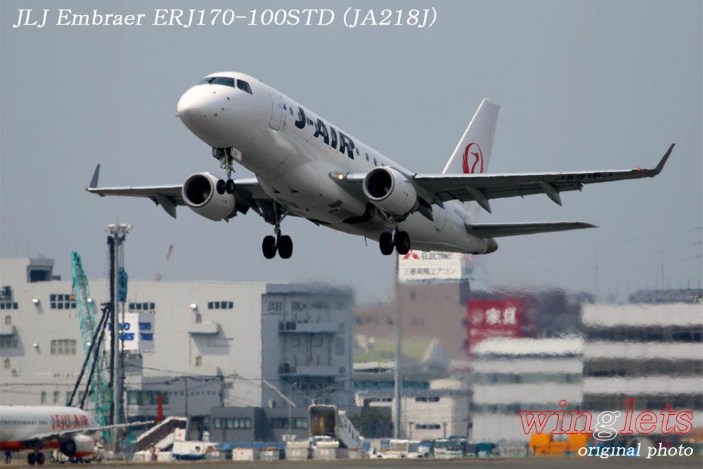 '17年 福岡空港(RJFF)レポート ・・・ JLJ/JA218J_f0352866_1712418.jpg