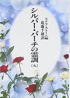 f0328373_20062336.jpg