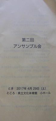 f0215580_10575516.jpg