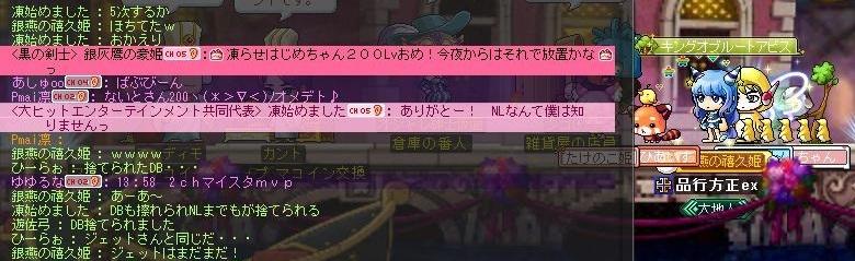 d0094986_19200021.jpg