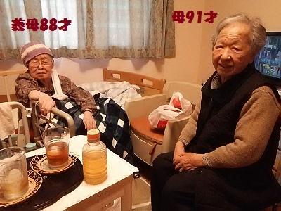 b0266191_20301611.jpg