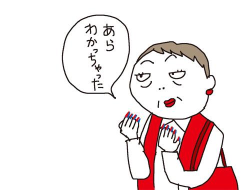 d0175401_18094952.jpg