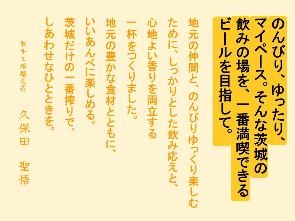 b0081121_6324859.jpg
