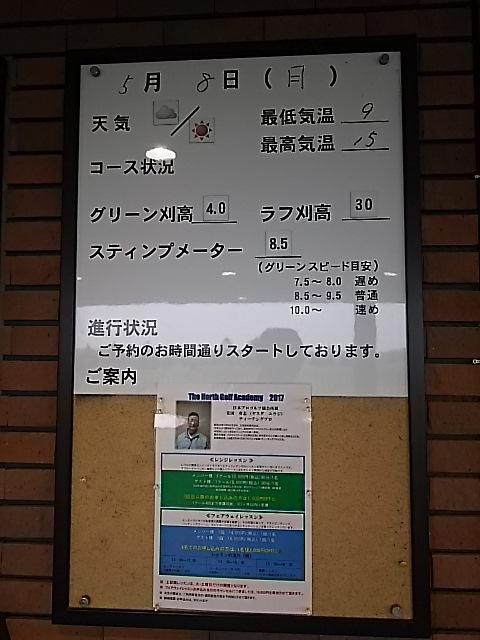 f0227321_20240707.jpg