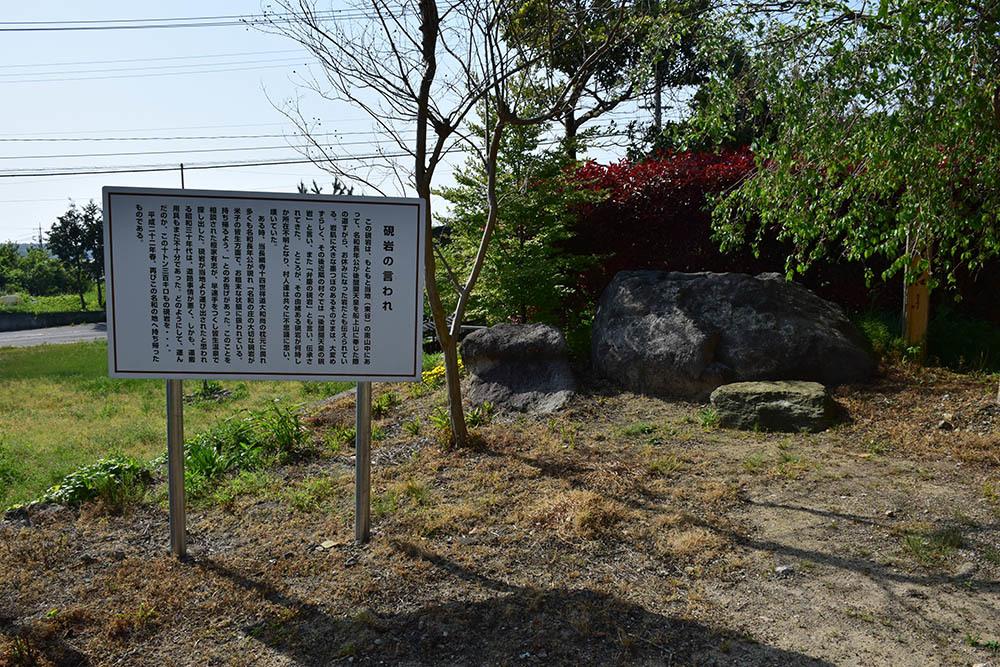太平記を歩く。 その55 「長綱寺(名和一族菩提寺)」 鳥取県西伯郡大山町_e0158128_20105297.jpg