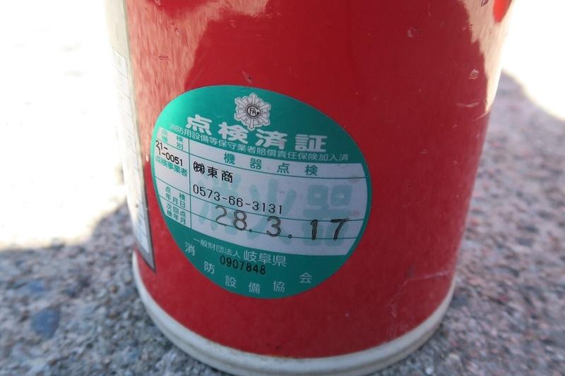 コンチネンタルタイヤの新製品を考察する_f0076731_21021479.jpg