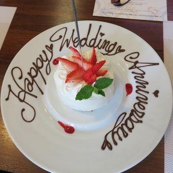 2?回目の結婚記念日_c0134734_00475947.jpg