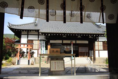 ゴールデンウィークの奈良散歩_b0165935_23033980.jpg