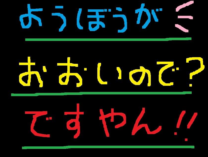 f0056935_20160759.jpg