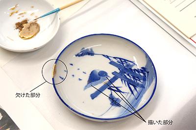 Spatio5610 workshop 「伊藤和江・金繕い教室」がはじまりました。_f0171840_18320739.jpg