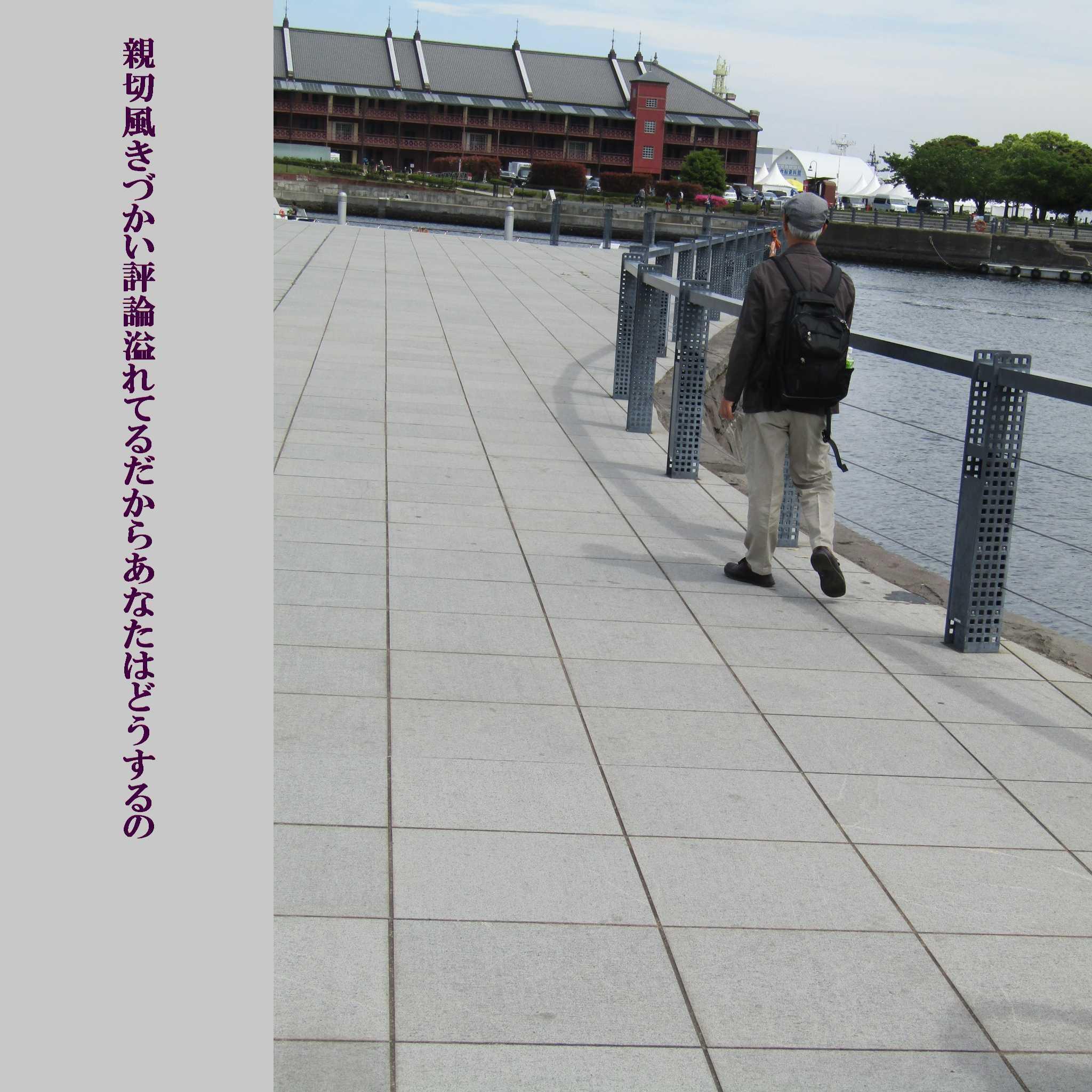f0117041_15404899.jpg