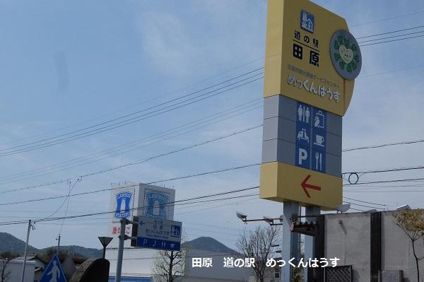 伊良湖漫遊_a0098746_157320.jpg