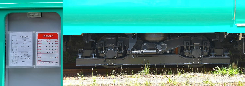 JR北新型マヤ35形完成_a0251146_21485251.jpg