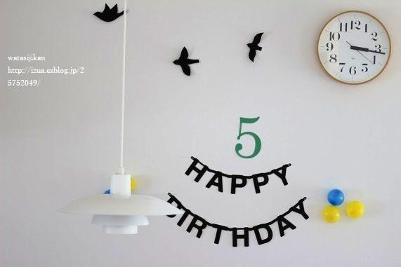 息子の5歳の誕生日_e0214646_12375947.jpg