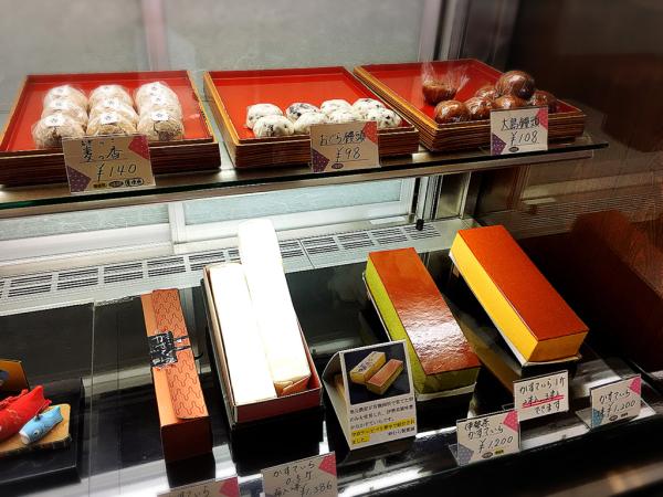 野むら製菓舗_e0292546_01280052.jpg