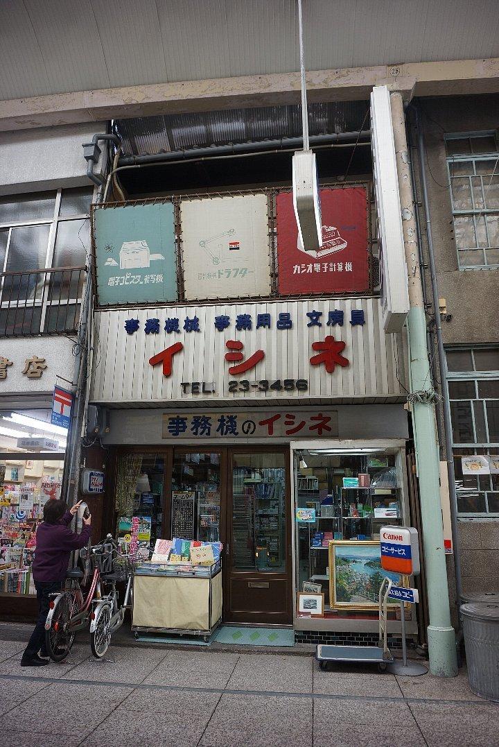 尾道本通り商店街の商店建築_c0112559_09212082.jpg