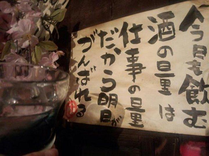 尾道本通り商店街の商店建築_c0112559_09233446.jpg