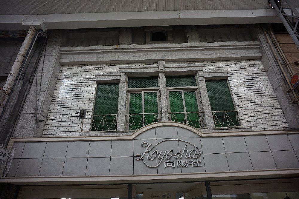 尾道本通り商店街の商店建築_c0112559_09310808.jpg