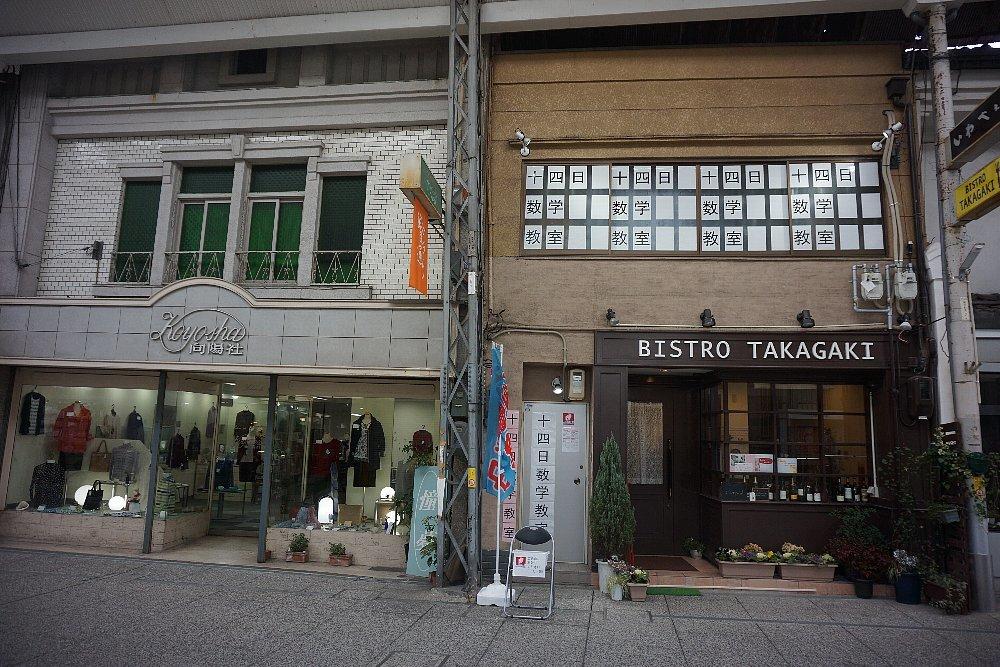 尾道本通り商店街の商店建築_c0112559_09313890.jpg
