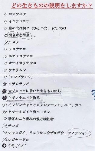ゆんたく広場_c0180460_12160037.jpg