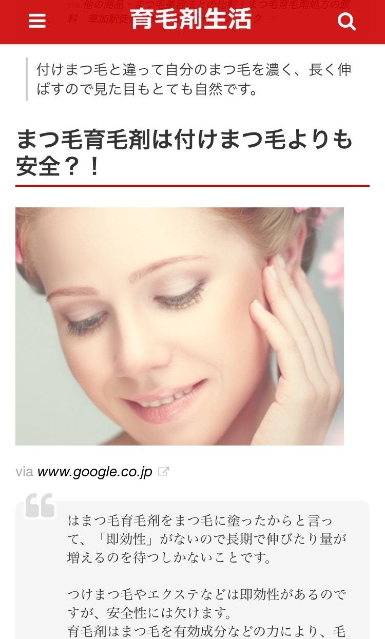 a0199262_00400474.jpg