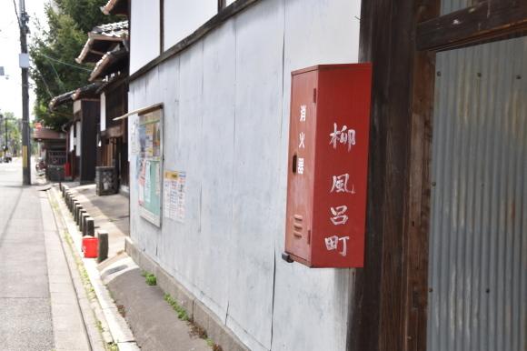 京の銭湯史 その二_f0347663_10344328.jpg