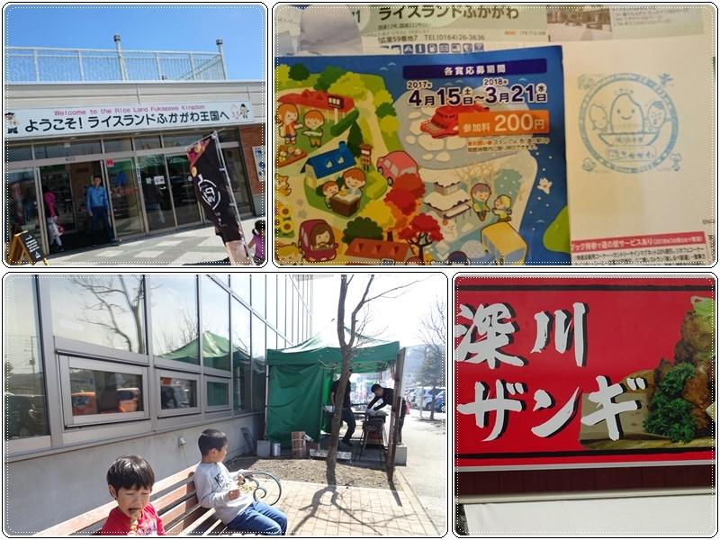 道東へ向かって・・・道の駅_b0236665_06450602.jpg