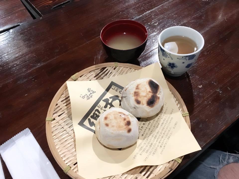 「小川の庄」さんのおやき♪_e0356470_15014293.jpg