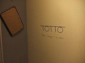 魚介料理が美味しいイタリアン「TOTTO(とっと)」行きました。_f0362073_16173907.jpg