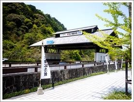 萩へ_b0142989_9324760.jpg